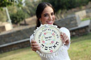 צלם לחתונה דתית|צילום חתונה דתית יוסי עוז 0522507651