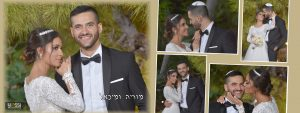 יוסי עוז צילום חתונות דתיות  צלם חתונות דתי   צלמי חתונות דתיות